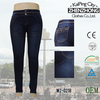 Women Gender Design Pants Jegging Destroyed Embroidery Jeans
