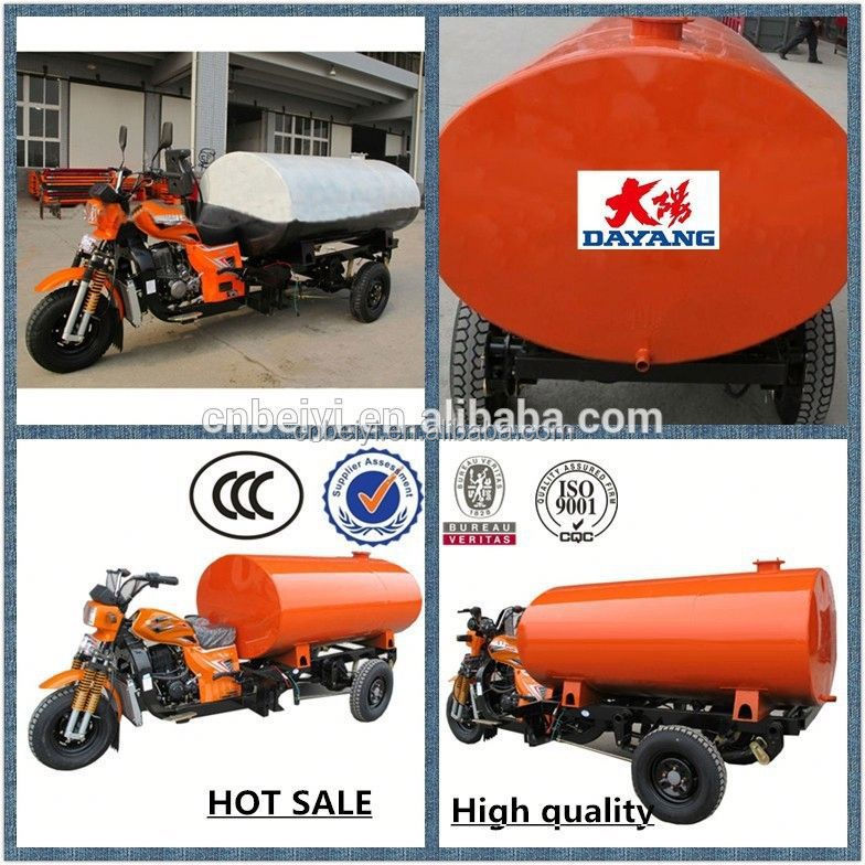 made in china 150cc air cooling three wheel trike tricycle /water tank motorcycle for sale in Nigeria