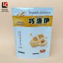 Custom stand up aluminum foil food plastic packaging bag
