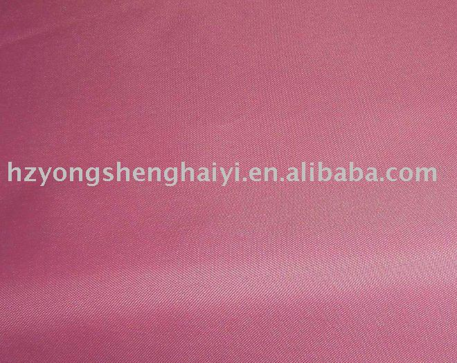 600X300D polyester oxford fabric for bags/pvc coated oxford fabric
