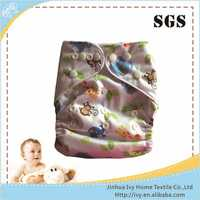 New Baby Cloth Diapers,China Cloth Diapers disposable swim diaper wholesale