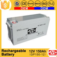 longest life service 150ah rechargeable 12v dc battery pack