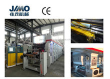 new condition plastic packing bag roto gravure color printing machine( china good manufacturer )
