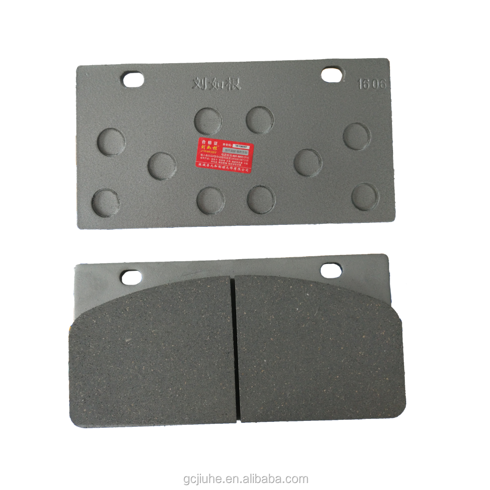 High quality brake pads of wheel loader Engineering machinery parts manufacturer