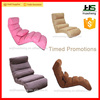 Comfortable folding reclining chair with footrest HS-SF003