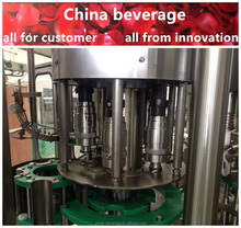 Pure water bottle filling machine, pure drinking water making machine plastic bottle filler