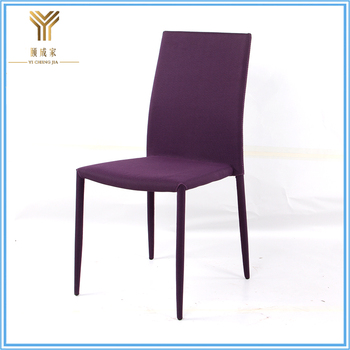 Cheap Price soft event rental dining chair