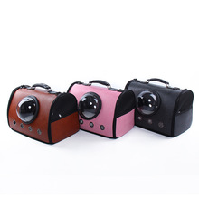 [PBG009] PU material ventilate pet travel bag for little dogs and cats with 3 colors available
