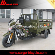 cargo tricycle 250cc taiwan used motorcycle/cheap motorcycles