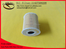 05015901AA/ 04693140AB oil filter for BMW M135i xDrive /MINI /CHRYSLER