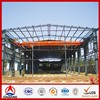 h shaped structural steel beam