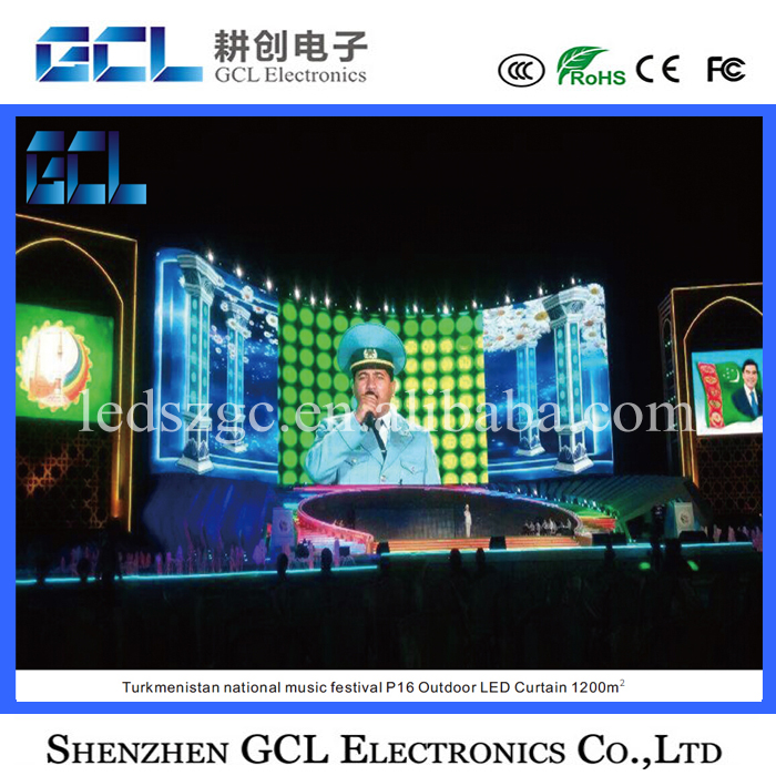 2016 new product P16 outdoor advertising led display screen prices video broadcast electronic banner