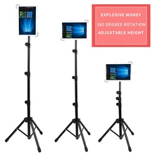 Wholesale tripod stand For ipad /<strong>mobile</strong> <strong>Phone</strong> Selfie stick with bluetooth remote