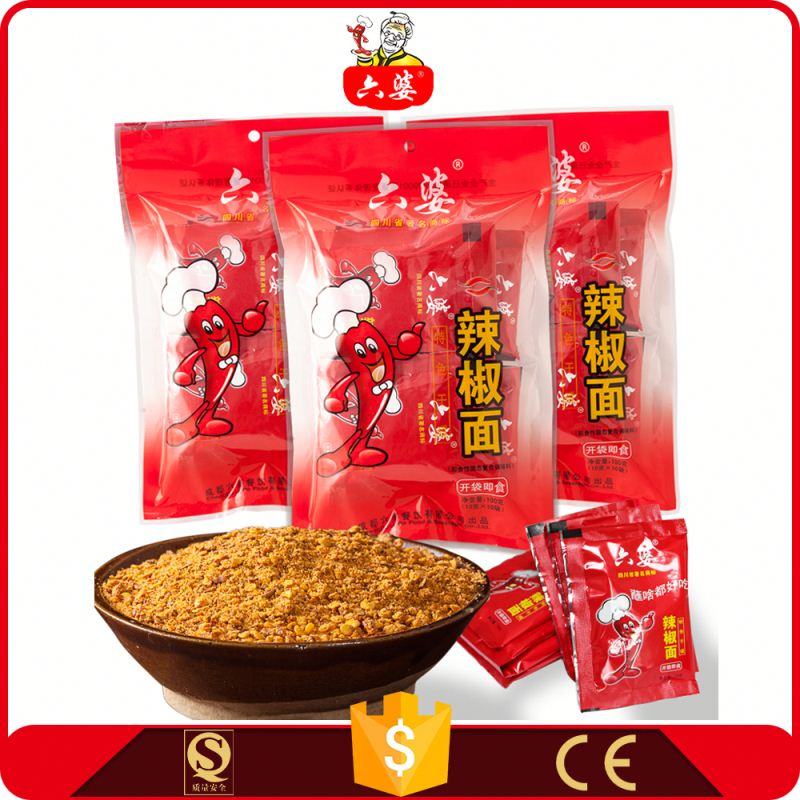 organic red sweet dried hot chili cooking pepper powder regular