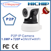 IP Camera Type and Mini Camera Style megapixel h.264 ptz wireless ip camera