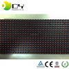 Outdoor Factory Direct Wholesale Price Single Color P10 Led Module Outdoor advertising single color red led display module