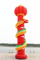 Huge Inflatable Pillar with Dragon and Lantern, Pillars for Wedding Party, Pillars for Decoration
