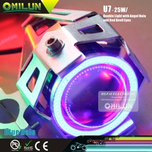 Factory direct U7 LED Motorcycle Headlight high quality and inexpensive