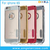 Luxury Gold Plating Crystal Case For iPhone 6 6S Transparent Clear Ultra Thin TPU Back Cover Case For iPhone 6 6S