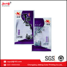 customized zip lock plastic food packaging bag