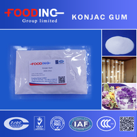 hot sell natural glucomannan powder konjac gum thickener supplier made in China