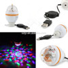 3w 5V laser dj club party stage lighting rotating bulb lamp lights for kids