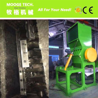 Plastic PVB film crusher/grinder machine