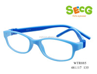 dff603d7344 2015 Latest European Style Kids TR90 Spectacle Frame