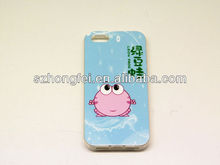 2013 Newest hot selling cute animal sharp fancy smart cover case for iphone 5