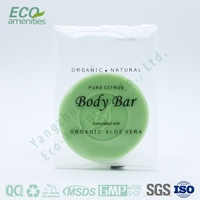 Wholesale Best Price Mini Hotel Botanical Effective Beauty SPA Soap is soap