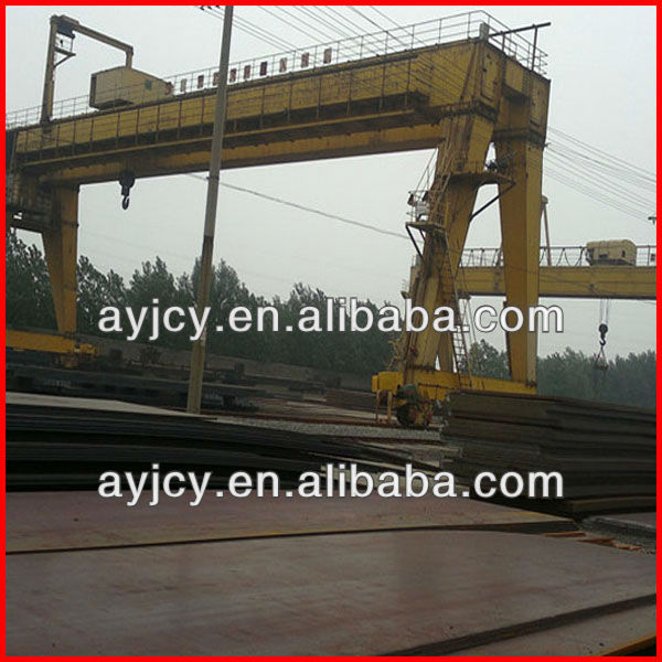 Used in boats and ships SNV-EH420 ship steel plate