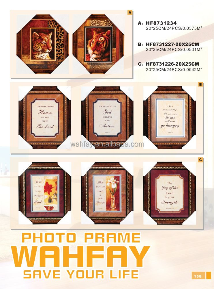 PS PICTURE FRAME