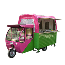 2017China popular electric tricycle food carts mobile three wheels food trailer