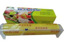 Plastic clear packaging PVC cling film PVC food wrap film for cooking