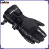BJ-GLO-001 Motorcycle Gloves Waterproof Windproof Cycling Winter Luvas Racing Glove Flexible Warm Protective Motocross Glove
