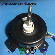 Ac Single-phase Fan Motor For Central Air Conditioner Unit