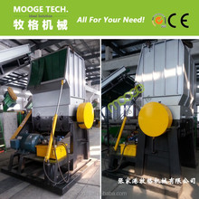 China waste Plastic PP film crusher grinding machine with low price