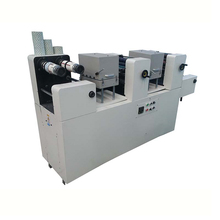 Multifunctional Two Color Tape Flexo Printing Machine