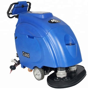C660 cleaning machine for supermarket /floor, automatic floor scrubbers, industrial floor cleaning machine