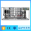 1000LPH commercial drinking water treatment reverse osmosis plant price