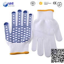 Brand MHR 2013 personal protective equipment 75g pvc dotted cotton working gloves machine making gloves