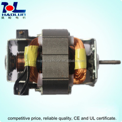 single phase AC motor with high power for blender
