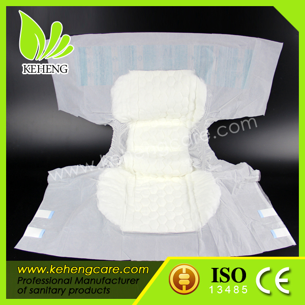 Recommend adult delivery diaper home can recommend