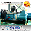 alternator electric generator 250kva with china diesel engine