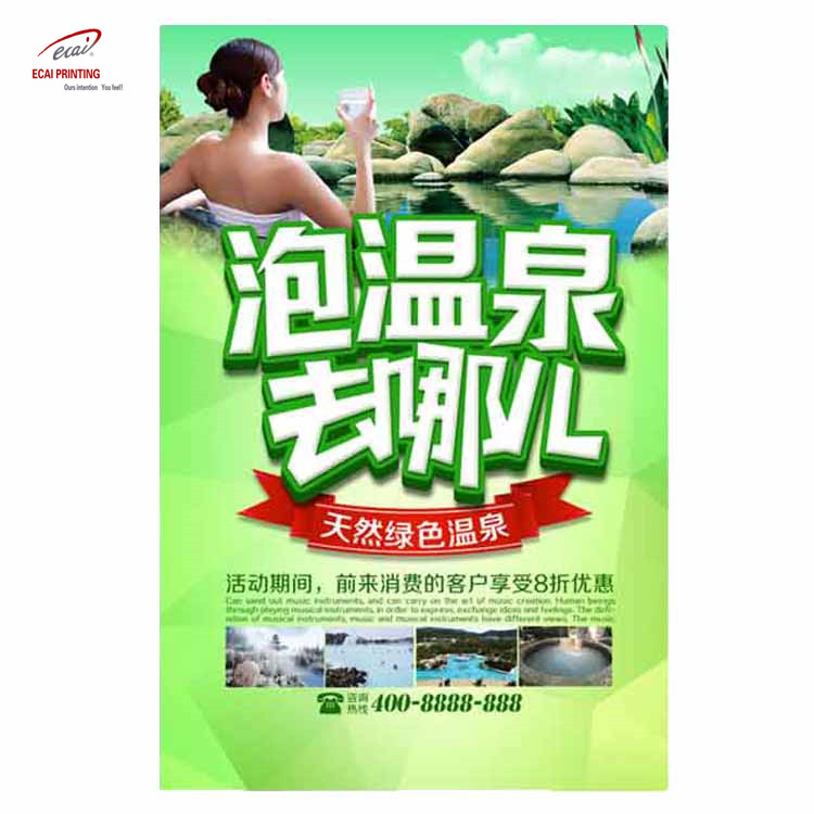 Wholesale High Quality Customized Printing Poster Colorful Sticker