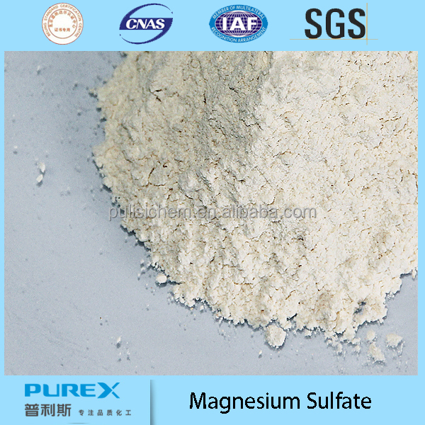 feed additive chemical-- Manganese Sulphate
