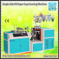 Automatic Paper Glass Making Machine, Single PE Coated paper glass machine, Disposable paper glass making machine price in india