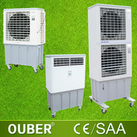 High quality Malaysia water air cooler lowcost portable evaporative air cooler desert water cooler with 14000m3/H