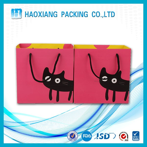 OEM gift bags free samples paper cosmetic packaging china supplier
