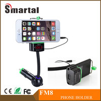 FM8 -Retractable Smart Phone Holder with 2.1A USB charger + FM Transmitter